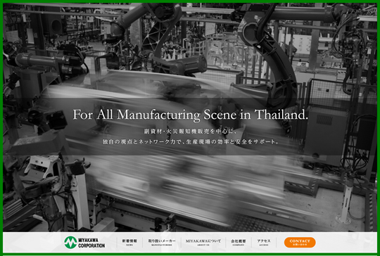 Miyakawa Corporation (Thailand) Co., Ltd.