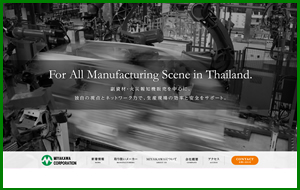 Miyakawa Corporation (Thailand)Co., Ltd