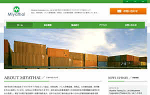Miyathai Corporation Co., Ltd