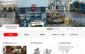 Yonezawa Koki Co., Ltd. Southeast Asia Web Site