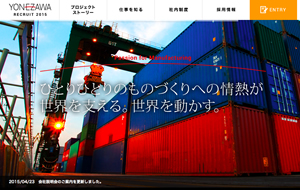 Yonezawa Koki Co., Ltd. Recruitment Website